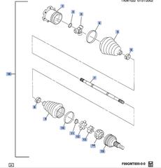Axle Shaft - GM (84873209)