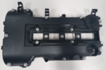 Valve Cover, 1.4L Includes gasket and bolts- NEW PART NUMBER 25198877 - GM (25198874)