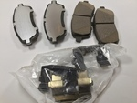 Brake Pads - Ford (AE8Z-2001-C)