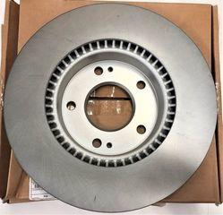 Rotor - Kia (51712-3K010)