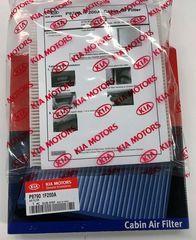 Cabin Air Filter - Kia (P8790-1F200A)
