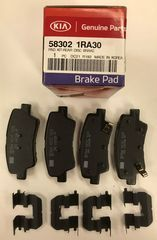 Disc Brake Pad Set - Kia (58302-1RA30)
