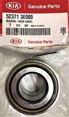 Wheel Bearing - Kia (52371-3E000)