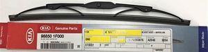Wiper Blade - Kia (98850-1F000)