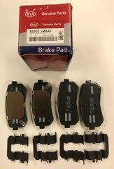 Disc Brake Pad Set - Kia (58302-1MA40)