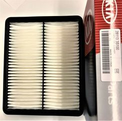 Air Filter - Kia (28113-3S100)