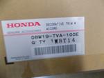 "19"" Wheel Accent, Bronze (Wheel NOT Included) - Honda (08W19-TVA-100E)"