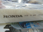 Genuine Honda Cabin Air Filter - Honda (80292-SDA-407)