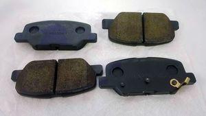 Brake Pads - Mitsubishi (4605B806)