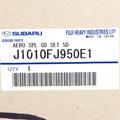 OEM NEW 2012-2016 Subaru Impreza Premium 2.0L Aero Splash Guards J1010FJ950E1 - Subaru (J1010FJ950E1)