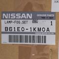 2011-2014 Nissan Juke Fog Light Lamp Kit WITH Auto Head Light Control OEM NEW - Nissan (B61E0-1KM0A)