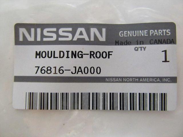 75890JA00E NI1228128 Parts N Go 2007-2009 Altima Engine Under Cover Lower Splash Guard 09-14 Maxima