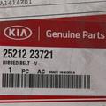 OEM NEW 94-11 Kia Soul Sportage  Spectra5 Sephia Power Steering Belt 25212-23721 - Kia (25212-23721)