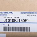 Splash Guards - Subaru (J1010FJ150E1)