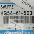 OEM NEW 94-03 Mazda 929 HVAC Low Pressure Cut-Off Switch Liquid Tank HG54-61-503 - Mazda (HG54-61-503)