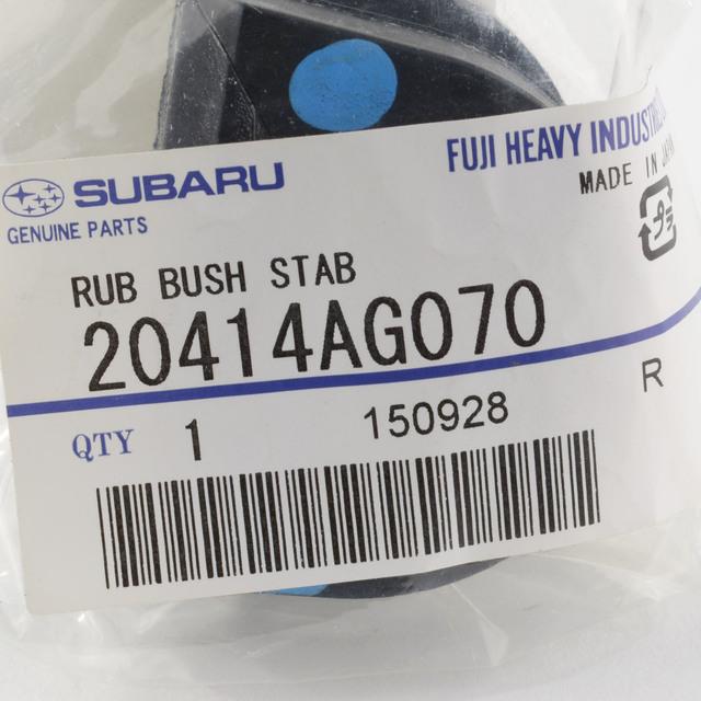 Subaru 20414AG070 RUB Bush STAB