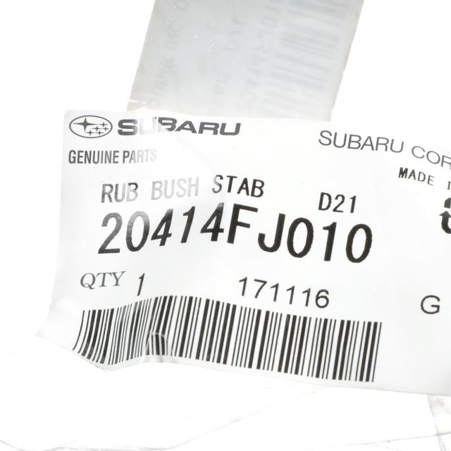 OEM NEW 2012-16 Subaru Impreza 2.0L Suspension Stabilizer Bar Bushing 20414FJ010
