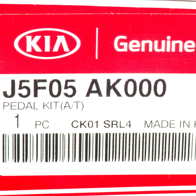 Sport Pedals - Kia (J5F05-AK000)