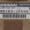 2009-2014 Nissan Cube Fog Light Lamp Kit WITH Auto Head Light Control OEM NEW - Nissan (B61E0-1FC00)