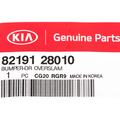 Door Shell Bumper - Kia (82191-28010)