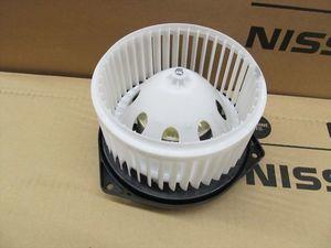 OEM NEW 2004-20 Nissan Altima Maxima Rear HVAC Blower Motor Assembly 27225-JK61A - Nissan (27225-JK61A)