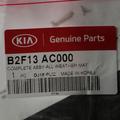 2014 Kia Soul All Weather Floor Mats OEM BRAND NEW Genuine Part # B2F13-AC000 - Kia (B2F13-AC000)