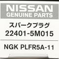 Spark Plug - Nissan (22401-5M015)