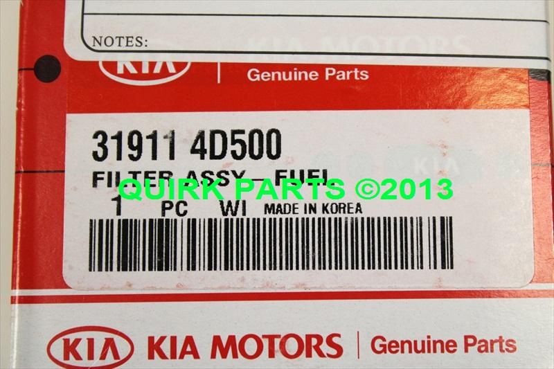 2006-2014 Kia 2006-2012 Kia Sedona Sorento Soul Fuel Filter Assembly  GENUINE OEM BRAND NEW 31911-4D500 | QuickPartsQuirk Parts