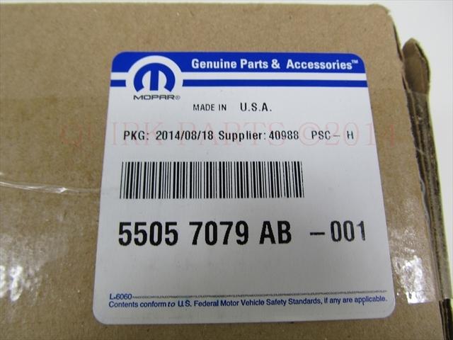 08-10 Dodge Ram 1500 2500 3500 Dakota AIR CONDITIONER & HEATER SWITCH OEM  MOPAR