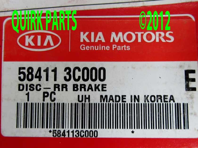 Brake Rotor - Kia (58411-3C000)