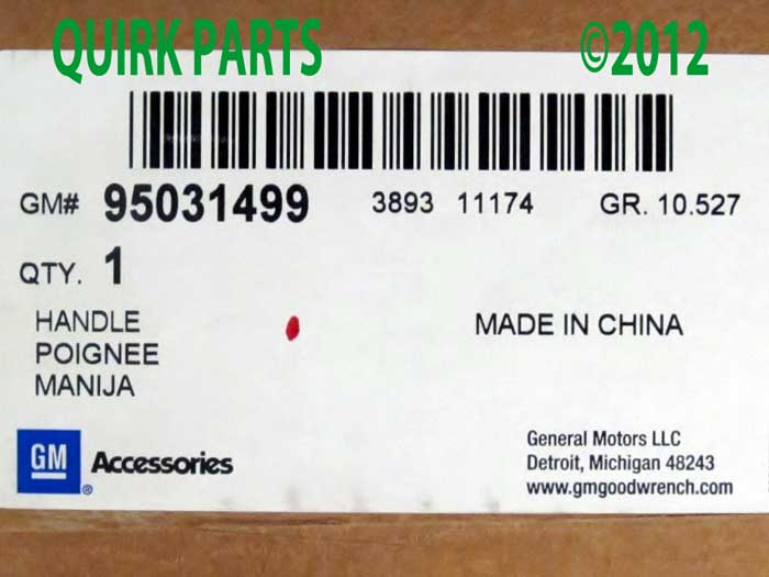 Door Handles - GM (95031499)