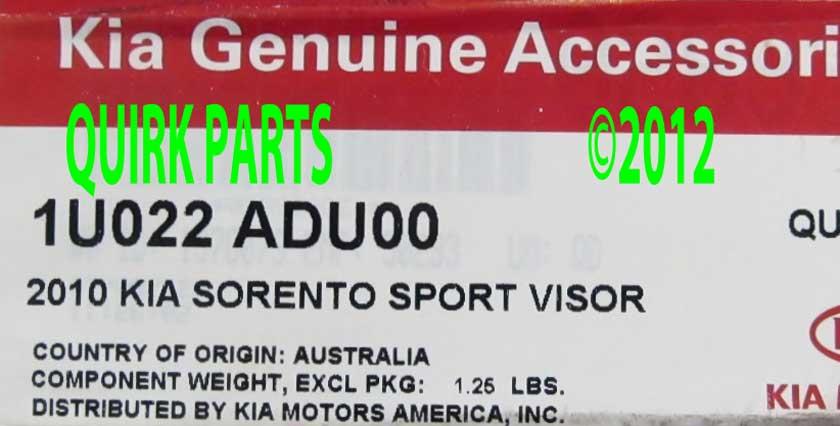 2013-2014 Kia Sorento Sport Visors OEM BRAND NEW Genuine Part # 1U022-ADU01 - Kia (1U022-ADU01)