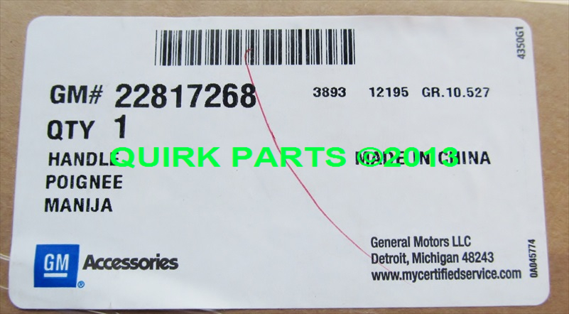 2013 Chevrolet Malibu & Buick Regal DOOR HANDLE PKG Silver Ice/Chrome OEM GM - GM (22817268)