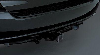 Trailer Hitch - Toyota (PT228-89460)