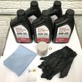 0W20 Oil Change Kit (Includes towel, gloves, and oil change sticker) - Custom (0W20CHANGE)