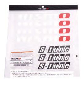 NISMO S-TUNE STICKER SET - WHITE - Custom (99992-RN241)