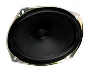 Speaker - Nissan (28157-7S200)