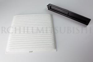 Air Filter, Cabin - Mitsubishi (MZ312931)