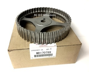 Eclipse 2.0 camshaft gear - Mitsubishi (md170799)