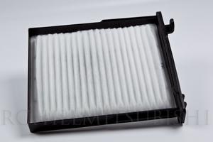 Filter - Mitsubishi (MR500360)