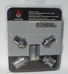 Wheel Locks - Mitsubishi (MZ312853)