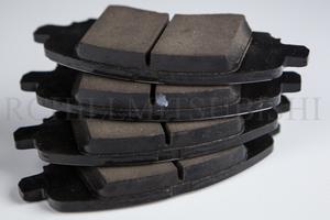 Brake Pads - Mitsubishi (4605A684)