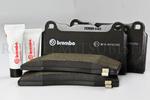 Brake Pads - Mitsubishi (4605B923)