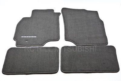 Black Lancer Carpet Floor Mats, set of 4 - Mitsubishi (MZ312876)