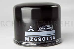 Oil Filter - Mitsubishi (MZ690116)