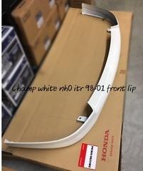 INTEGRA TYPE R LIP - Acura (71110-ST7-R01ZA)