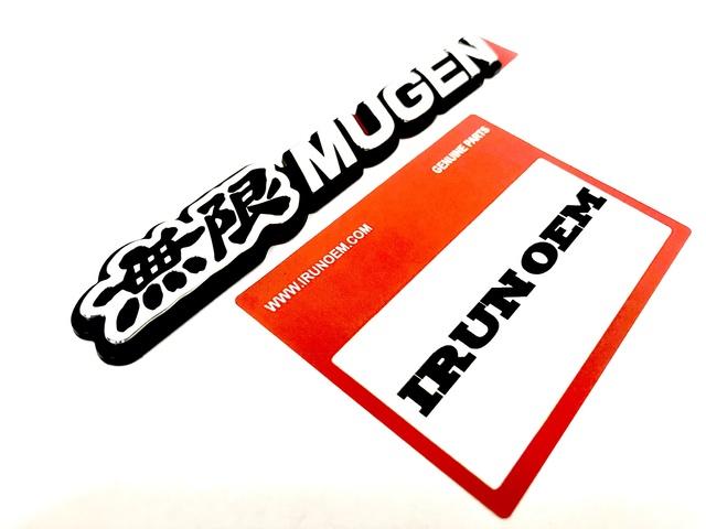 MUGEN TRUNK EMBLEM - IRUNOEM (75700)