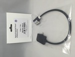 Mdi Adapter Cable - Lightning Charger - Black - Volkswagen (000-051-446-Q)