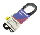 Belt - GM (12637202)
