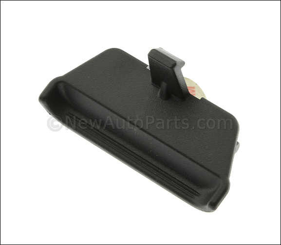 Latch - GM (25750149)